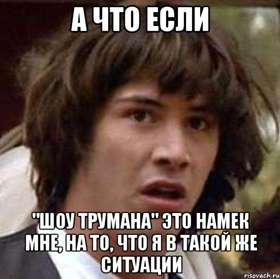 kianu-rivz_30339277_orig_.jpg